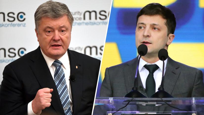 Порошенко раскритиковал Зеленского за отмену парада