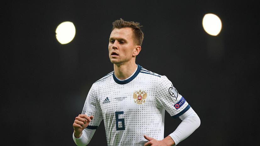 В сборной России по футболу назвали сроки восстановления Черышева