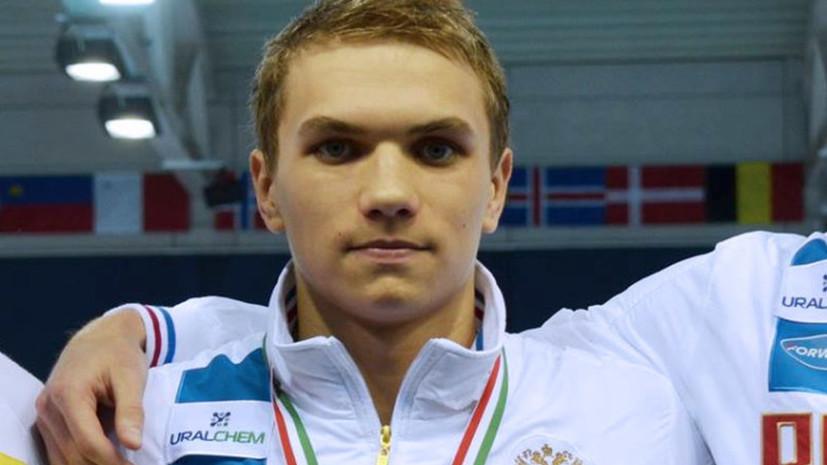 Пловец Куимов стал чемпионом Универсиады на дистанции 100 метров баттерфляем