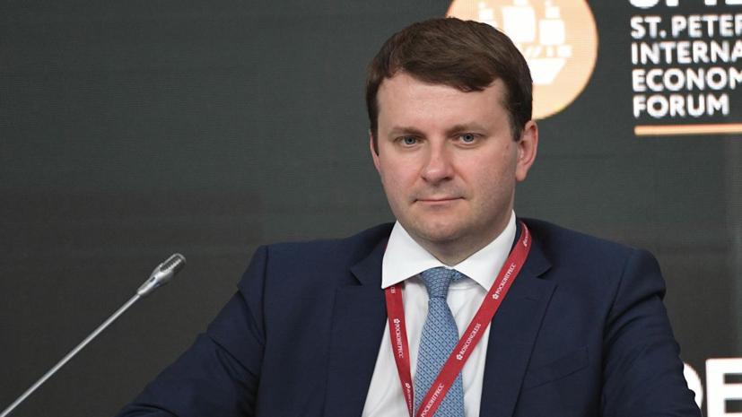 Орешкин намерен отправиться на форум в Тольятти на Lada XRay