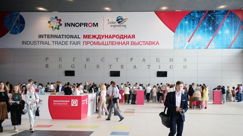 Ростовская область заключила контракты на сумму более миллиарда рублей в рамках выставки «Иннопром»