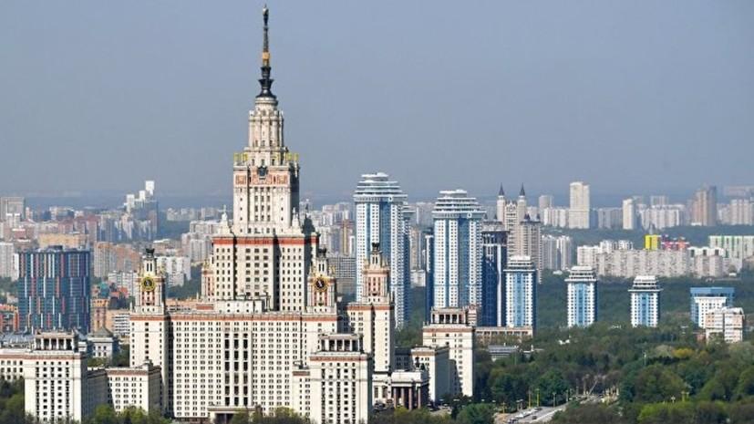 МГУ направит тысячу школьных ранцев первоклассникам из Иркутской области