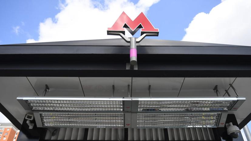 На зелёной ветке метро Москвы произошёл инцидент с пассажиркой