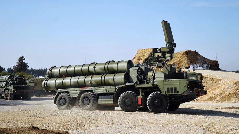 Эрдоган объяснил закупку у России систем С-400