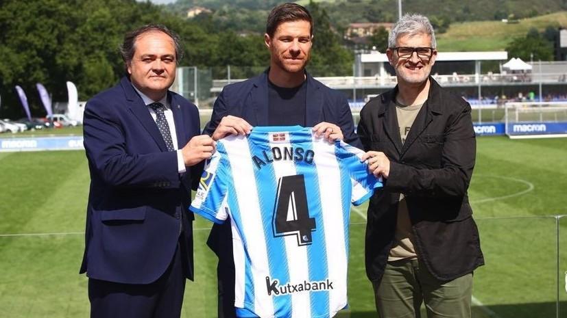 Алонсо стал главным тренером второй команды «Реала Сосьедада»