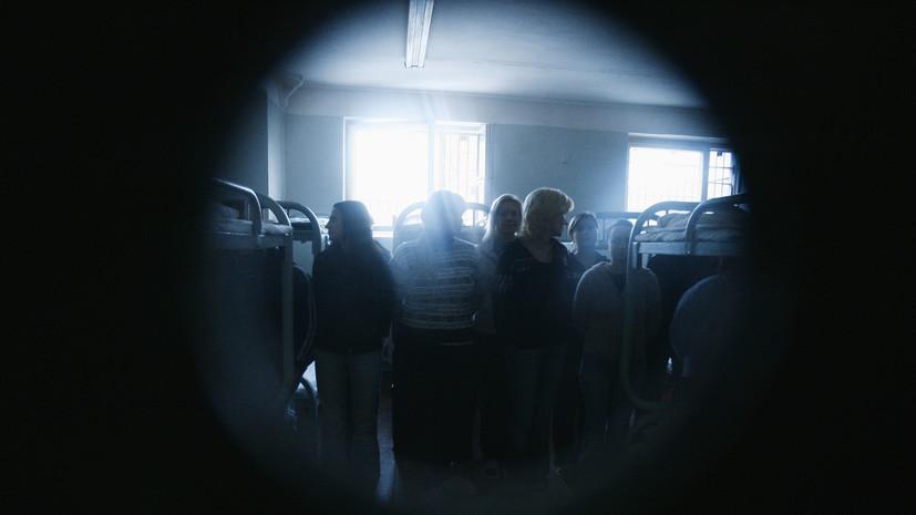 ФСИН предложила запретить заключать под стражу беременных