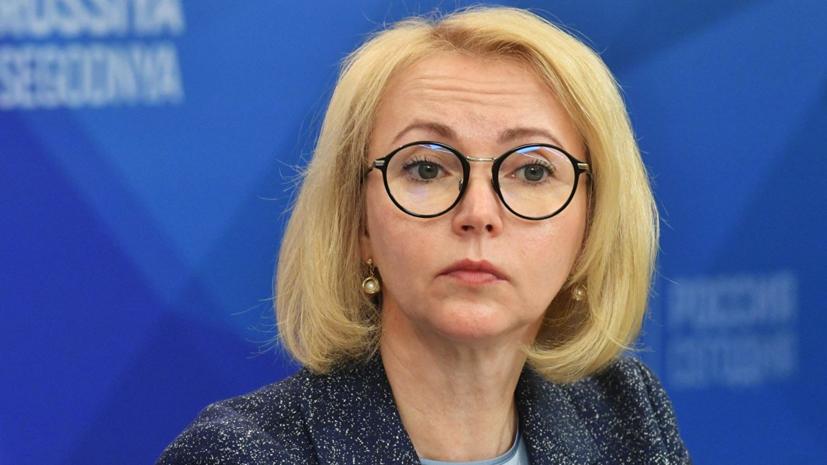 Совет Федерации досрочно прекратил полномочия сенатора Ирины Гехт