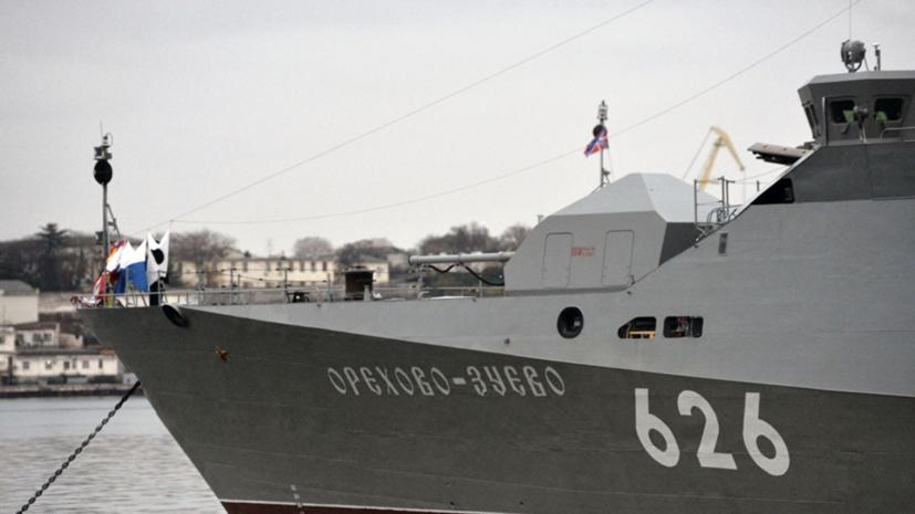 Корабли ЧФ провели учебный морской бой в Чёрном море
