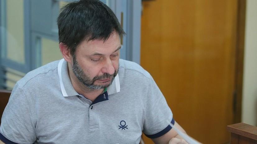 Матвиенко призвала сенаторов добиваться освобождения Вышинского