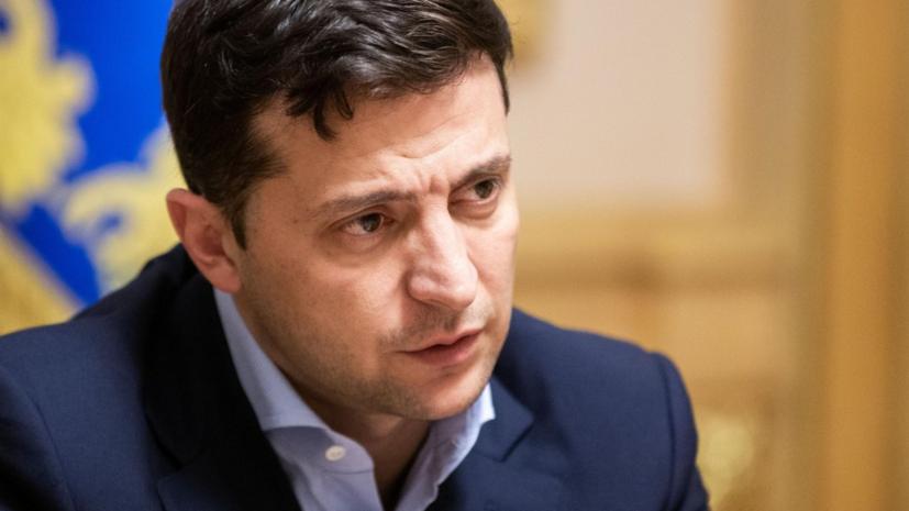 Зеленский назвал чиновника разбойником и выгнал с совещания