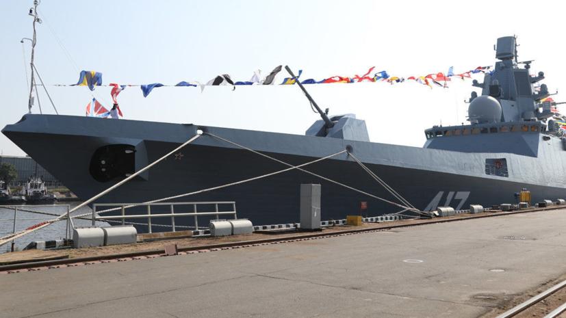 В ВМФ России рассказали о судах на Международном военно-морском салоне