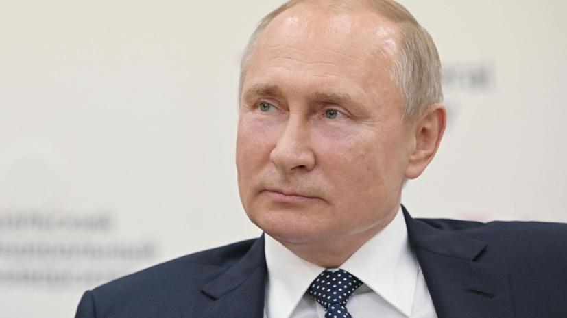 Путин призвал активнее развивать высокотехнологичные направления