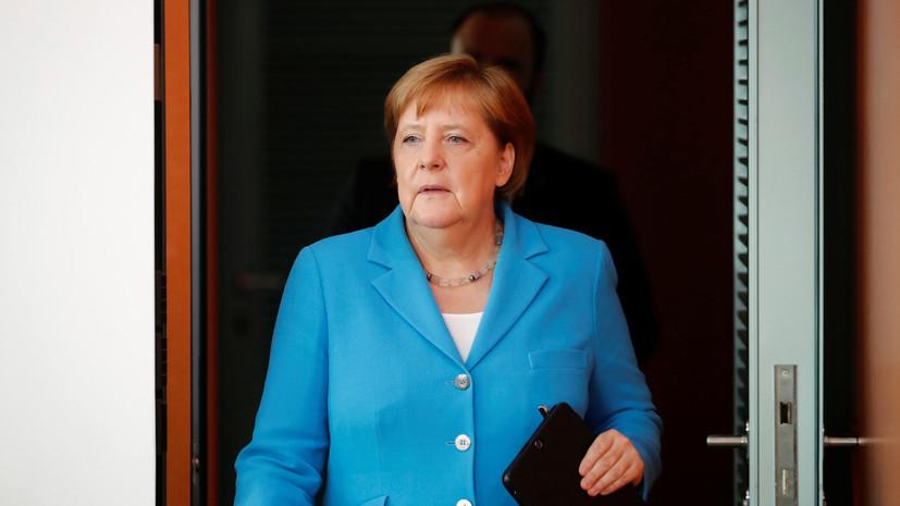 В Берлине прокомментировали самочувствие Меркель