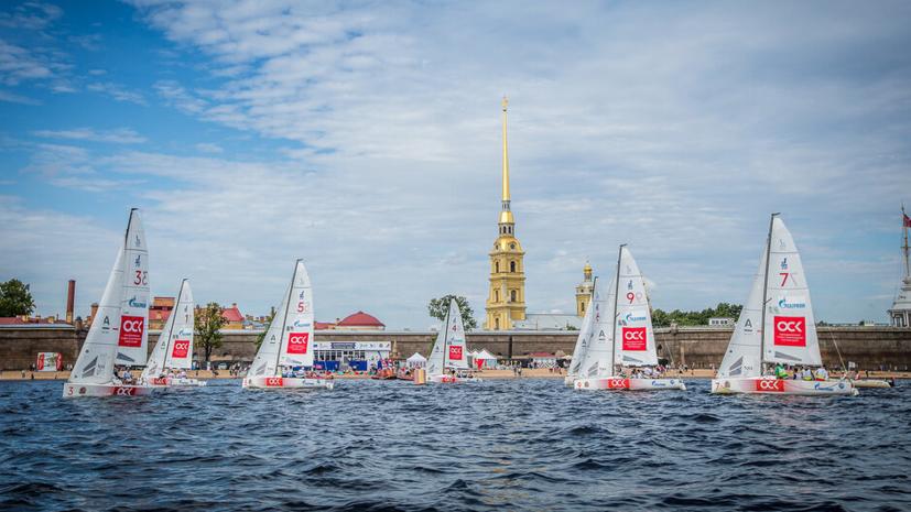 Фестиваль «Балтийская яхтенная неделя» открывается в Петербурге