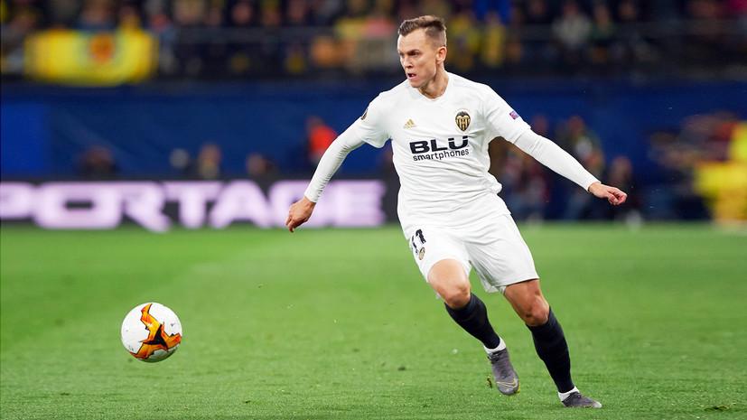 Черышев приступил к тренировкам с «Валенсией»
