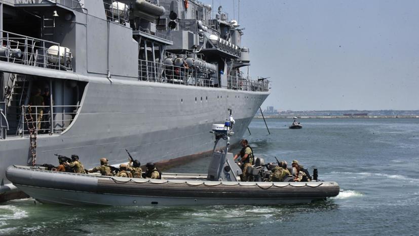 Черноморский флот опроверг заход «Сметливого» в зону учений Sea Breeze