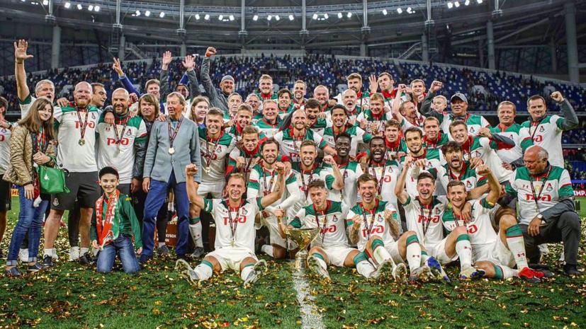 Геркус: не получал предложения посетить награждение «Локомотива»
