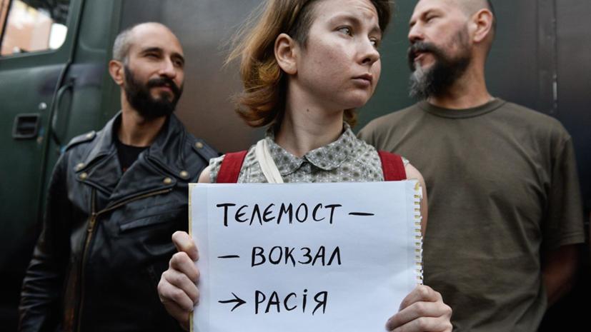 NEWSONE требует прекратить давление на канал из-за телемоста с Россией