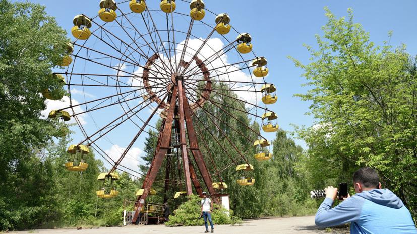 Зеленский предложил превратить Чернобыль в «туристический магнит»
