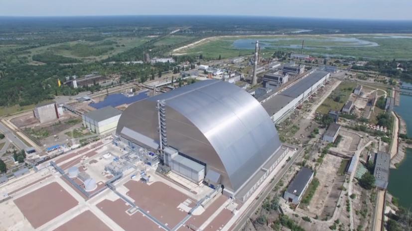 Новая арка над четвёртым энергоблоком ЧАЭС введена в эксплуатацию