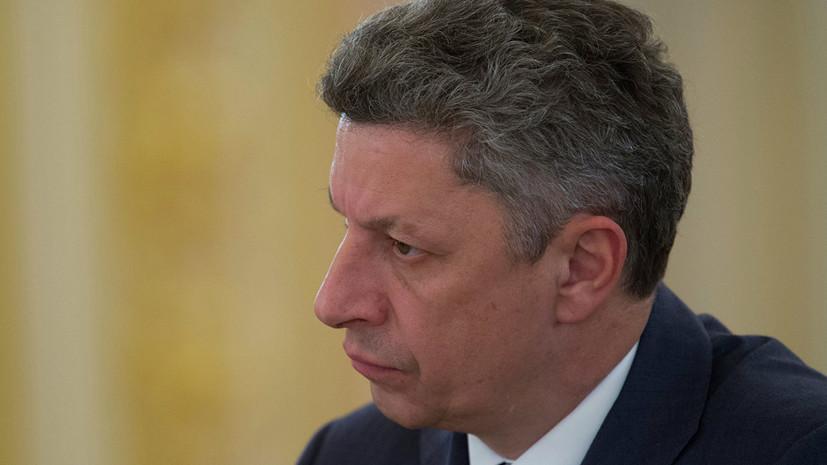 Бойко рассказал о подготовке контракта о закупке газа в России