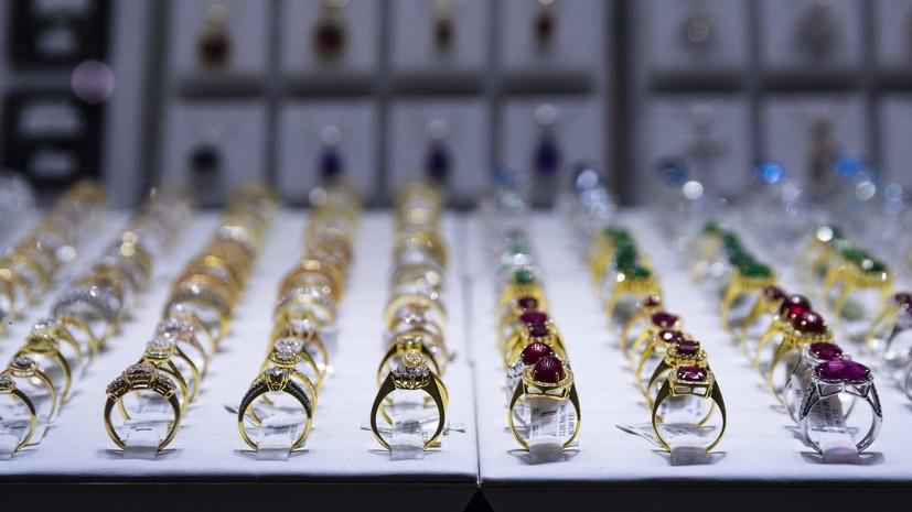СМИ: В России могут разрешить онлайн-продажу ювелирных изделий с драгоценными камнями