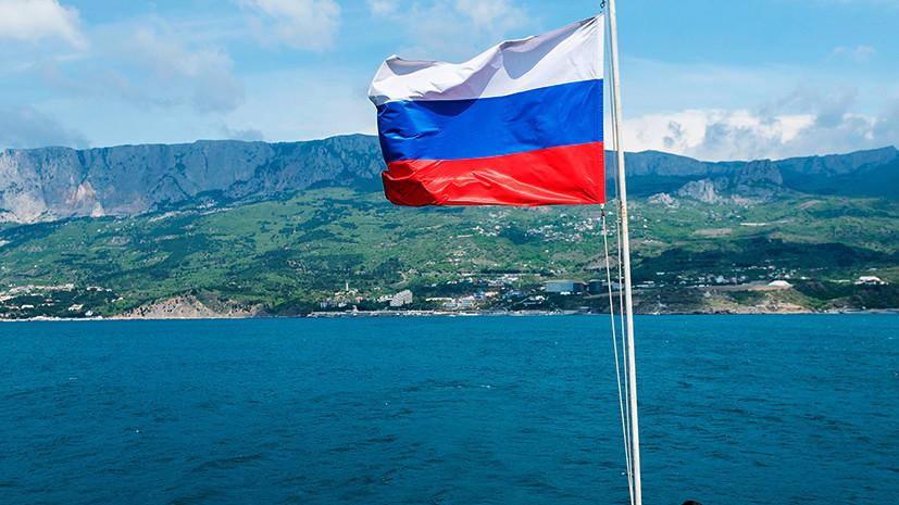«Пострадают обычные люди»: в Раде предложили ввести уголовное наказание за непризнание Крыма украинским