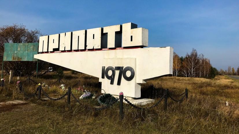 В АТОР прокомментировали планы создать «зелёный коридор» для туристов в Чернобыле