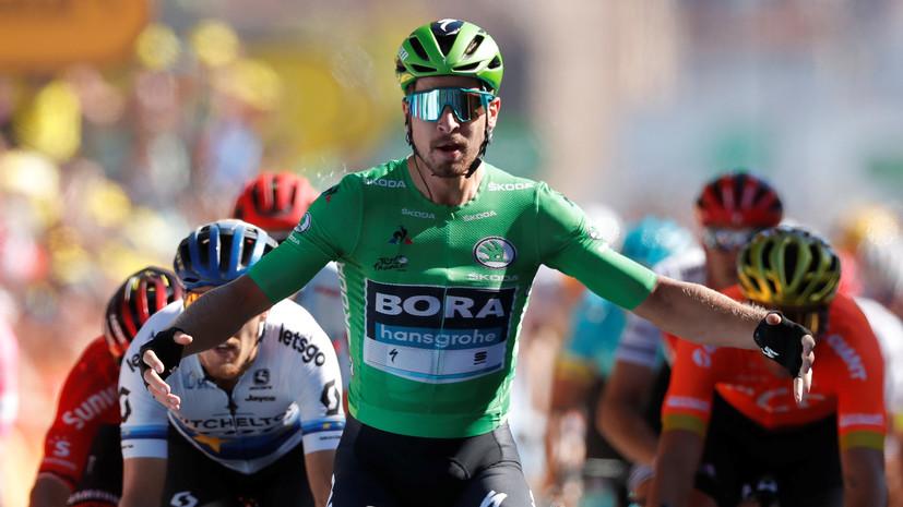 Словацкий велогонщик Саган победил на пятом этапе «Тур де Франс»
