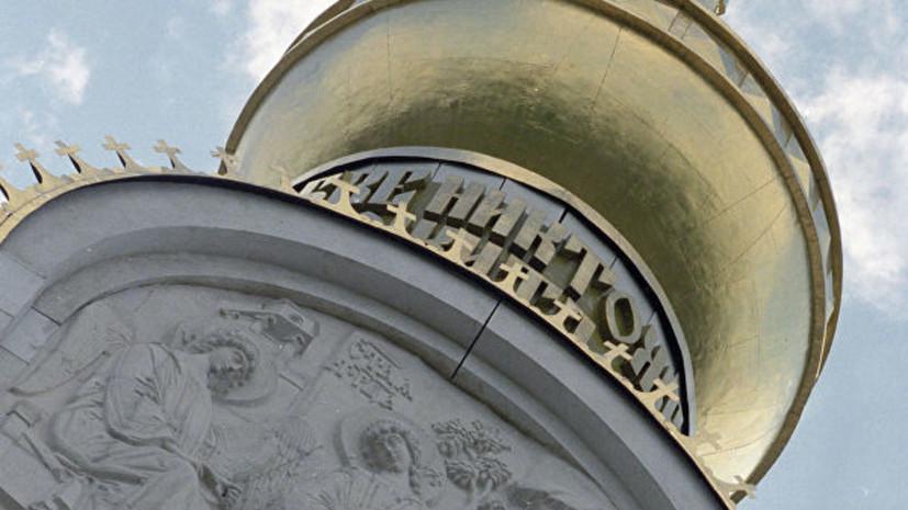 Эксперт оценил призыв журналиста из Германии снести памятник Победы
