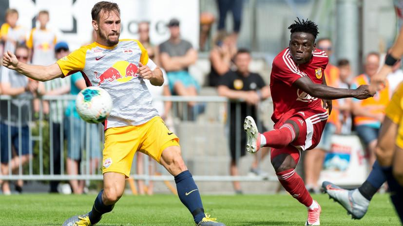 Тульский «Арсенал» приобрёл двух футболистов сборной Замбии