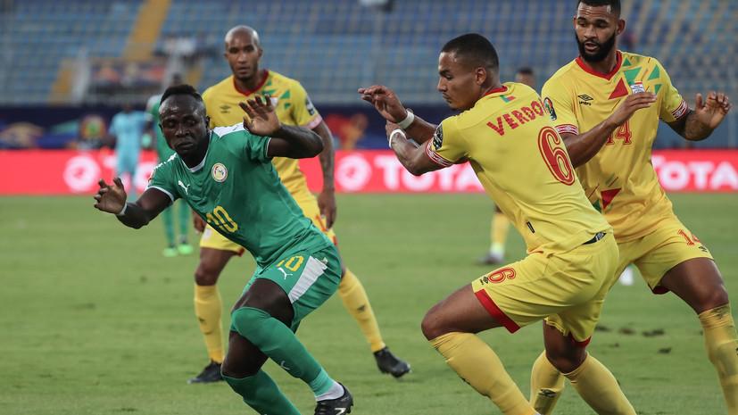 Сборная Сенегала одолела Бенин и вышла в полуфинал Кубка африканских наций