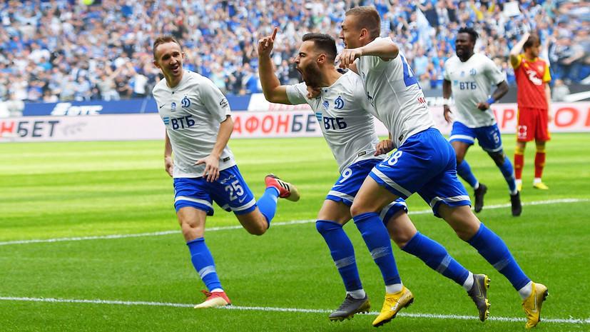 Амбициозное «Динамо», интригующий «Ростов» и обескровленный «Арсенал»: что нужно знать о середняках РПЛ