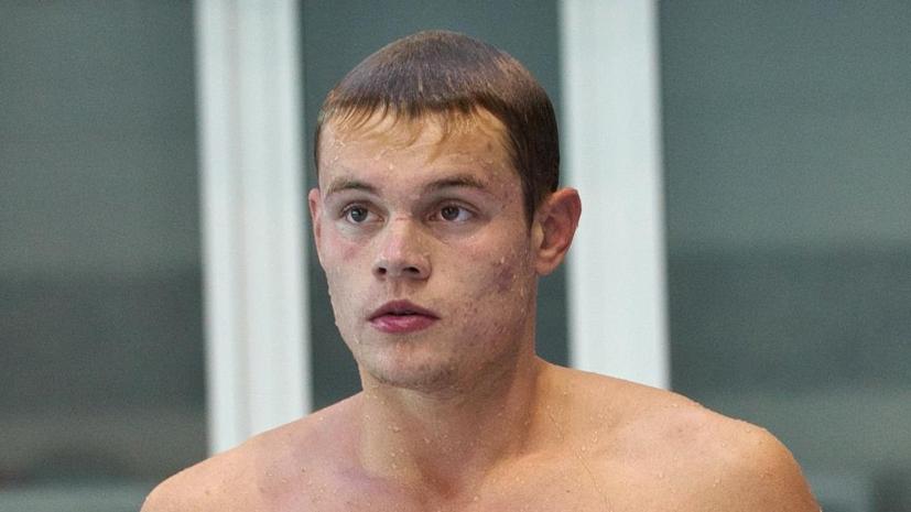 Пловец Ступин завоевал бронзу на дистанции 400 метров комплексом на Универсиаде