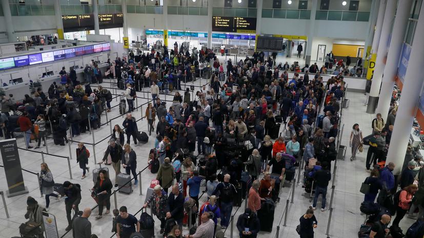 В лондонском аэропорту Гатвик приостановлены все полёты