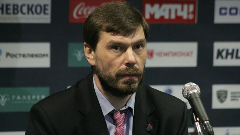 Кудашов отреагировал на своё назначение главным тренером сборной России по хоккею