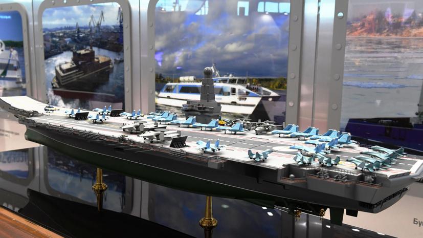 В России представили новый авианосец проекта «Ламантин»