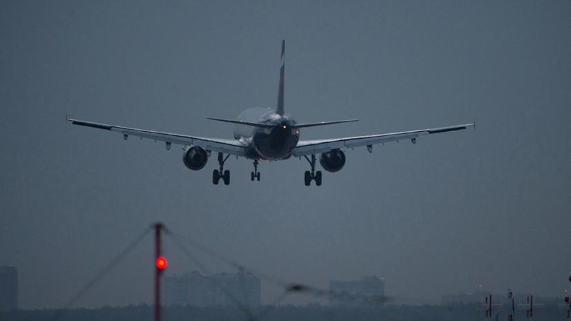 Самолёт с российскими детьми прилетел из Багдада в Москву