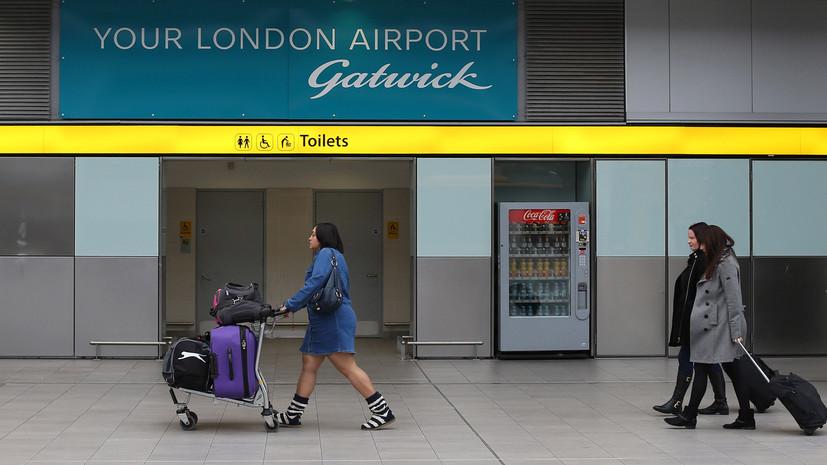 В Гатвике возобновлены все полёты