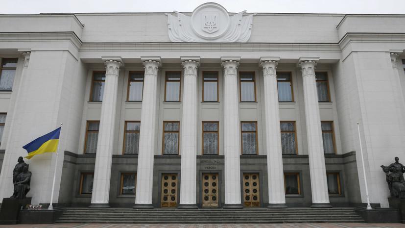 ЦИК Украины отменила регистрацию 26 кандидатов на выборах в Раду
