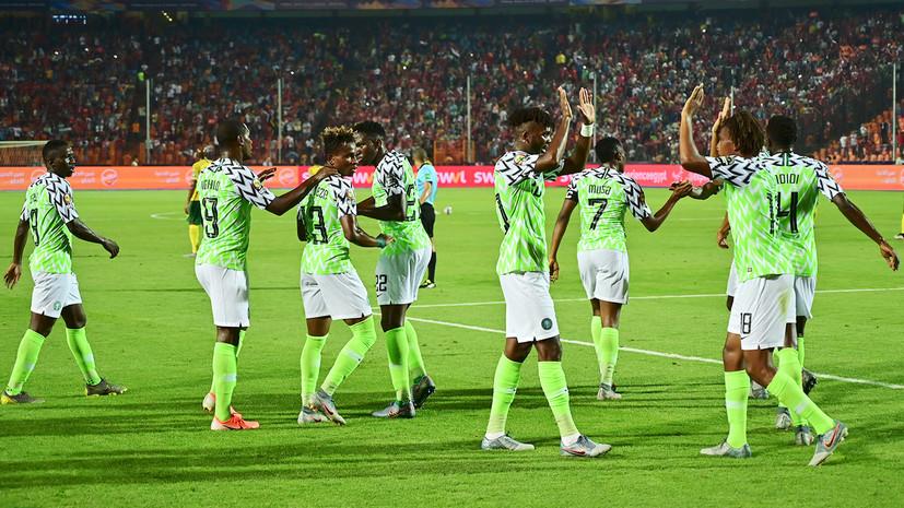 Успех «суперорлов» и очередной шаг Мане к титулу: Нигерия и Сенегал вышли в полуфинал Кубка африканских наций по футболу