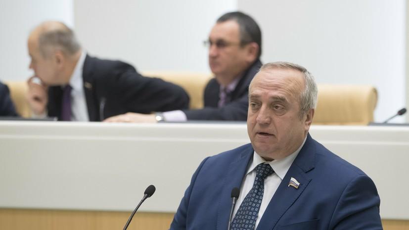 Клинцевич о предложении переименовать Россию на Украине: просто смешно