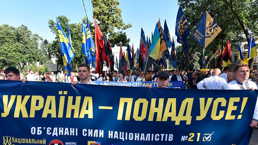 «Можно только посочувствовать президенту»: в команде Зеленского предложили переименовать русский язык и Россию