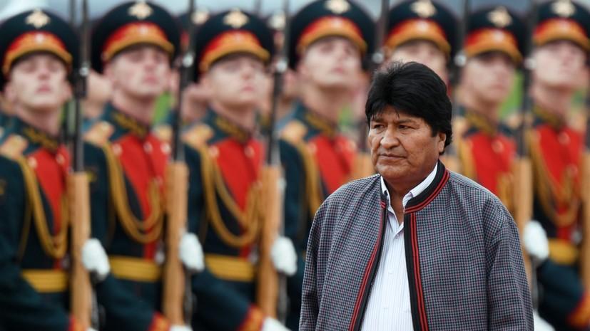 Президент Боливии прибыл с рабочим визитом в Москву