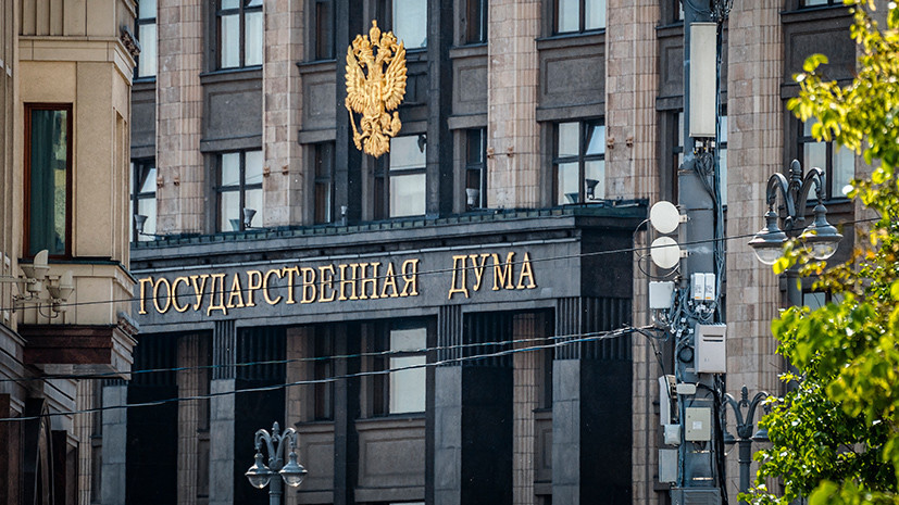 В Госдуме оценили идею советника Зеленского переименовать Россию