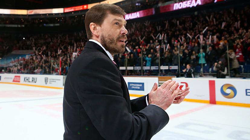 «Всё сделано в интересах подготовки»: что говорили о назначении Кудашова главным тренером сборной России по хоккею