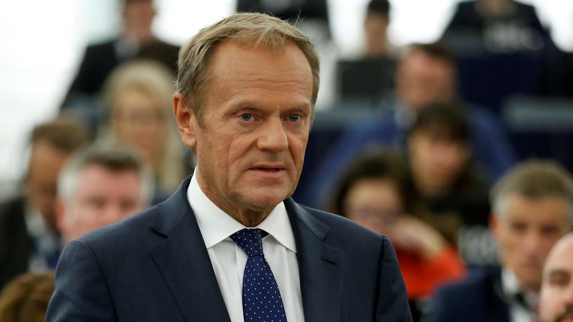 Туск назвал распад СССР счастливым событием для России и Европы