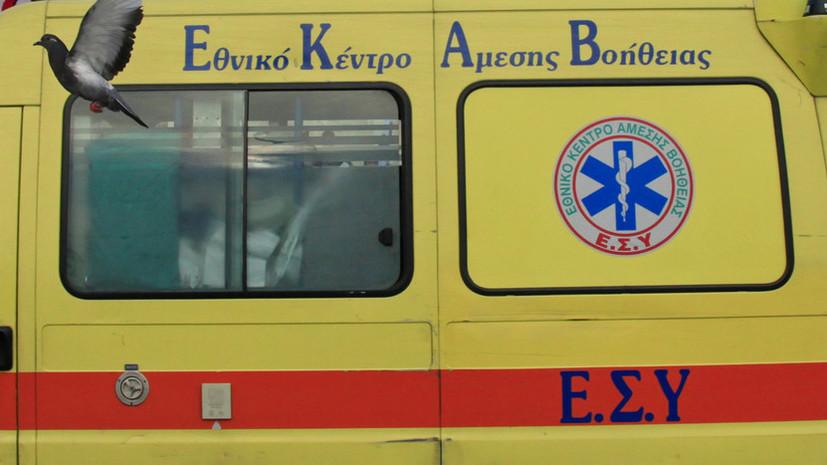 Генконсульство подтвердило гибель двоих россиян в Греции