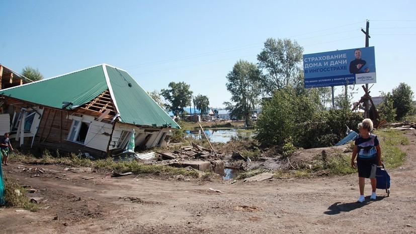 Пострадавшим от паводка в Иркутской области выплатили 662 млн рублей