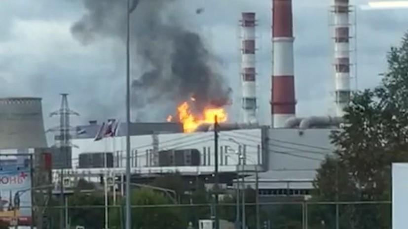 Восемь человек пострадали при пожаре на территории ТЭЦ в Мытищах